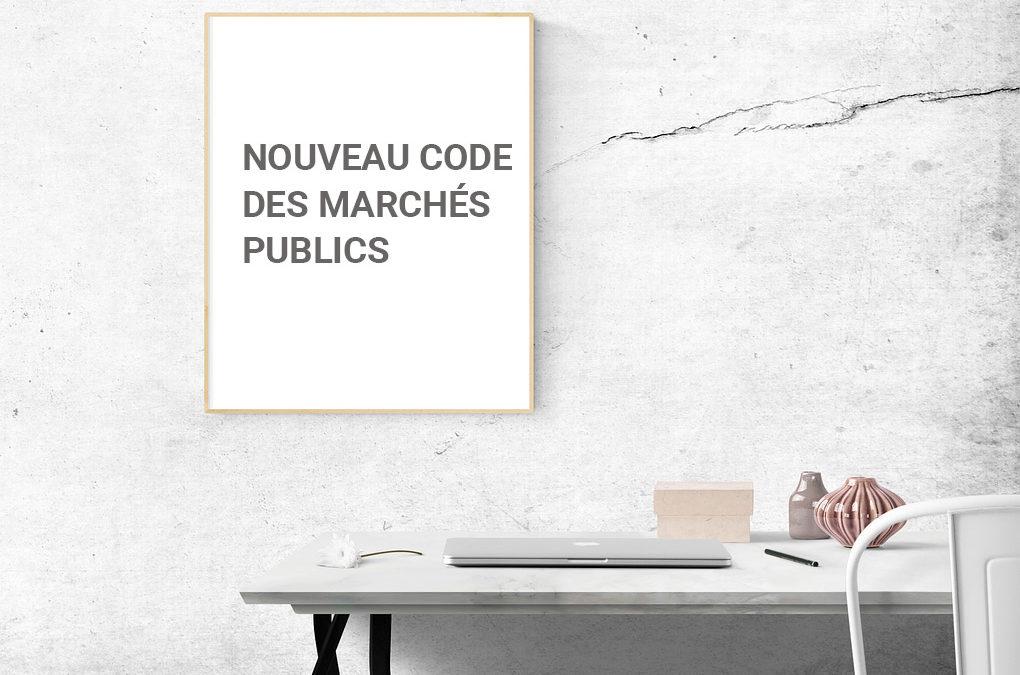 New public procurement code